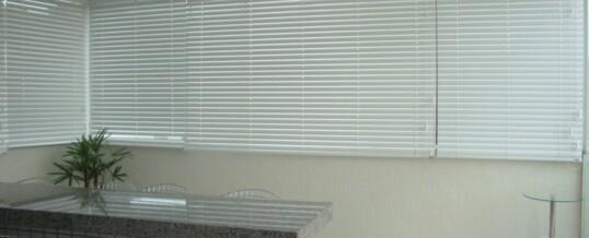 Persiana Horizontal 50mm